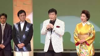 2019.2.14 南大塚ホール ゲスト:加門亮、山田龍二&大輔、最上川司、桧...