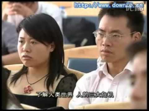 《人生困惑問莊子》主講︰傅佩榮教授 (上)   Doovi