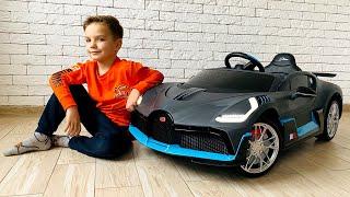 Увеличил новую машинку Бугатти Диво и собрал ее. Видео для детей.