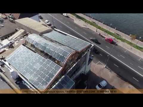 Раздвижная крыша  ресторан \