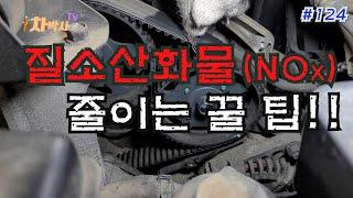 차박사TV_124회 질…