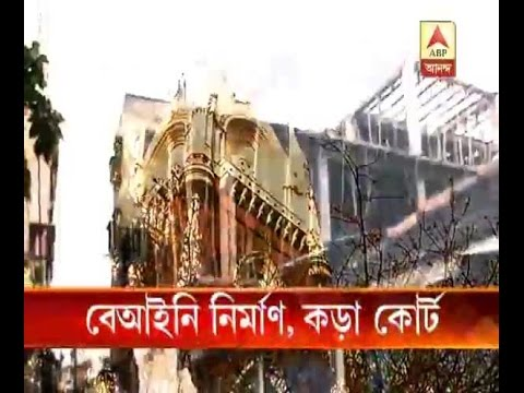 High Court reprimand Kolkata Municipal corporation on illegal construction