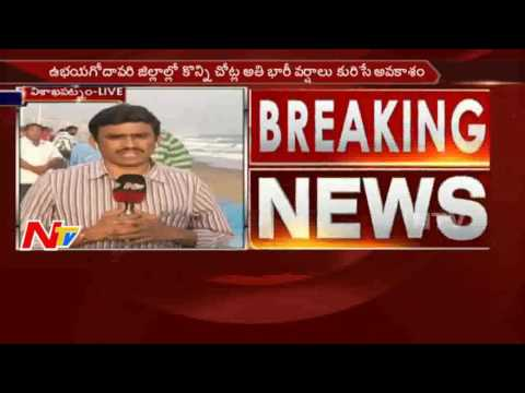 Vardha Cyclone Becomes Super Cyclone || Latest News || AP || NTV