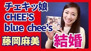 ディーン・フジオカの妹・藤岡麻美、台湾在住の日本人男性と結婚 なぜ台...