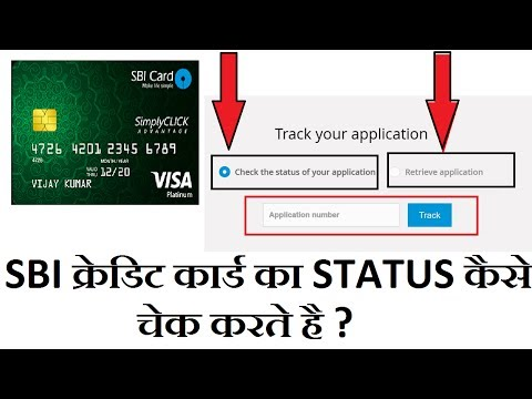 How To Check Sbi Credit Card Status Online