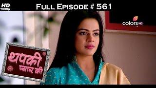 Thapki Pyar Ki - 26th January 2017 - थपकी प्यार की - Full Episode HD