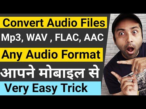 Convert Audio to Mp3 | Audio ko Mp3 me kaise badle | How to Convert Audio to Mp3 | Audio Converter