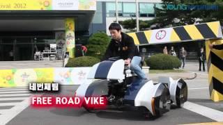 [영현대] 미래의 자동차가 모두 여기에?! - 2012 IDEA Festival