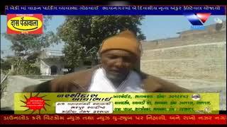 Shihor : Nagar Palika Na Adhikario Dwara Thai Rahyo Chhe Had Bahar No Brashtachar