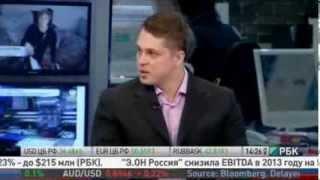 РБК ТВ, РЫНКИ ОНЛАЙН
