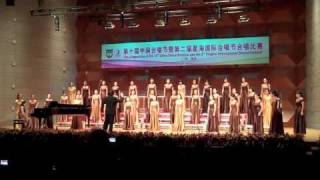 小桃紅 (Xiao Taohong) -- Tian Kong Choir, Central China Normal University