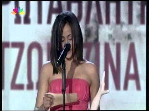 γυναικα της χρονιας 2010