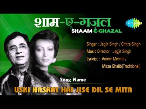 Uski Hasrat Hai Jise Dil Se Mita | Shaam-E-Ghazal | Jagjit Singh, Chitra Singh