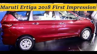 Maruti Ertiga 2018 First Looks, Interiors, Exterior, Price Walk around Review