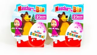 МАША И МЕДВЕДЬ Киндер Сюрприз из ГЕРМАНИИ В чем РАЗНИЦА? Masha and The Bear Kinder Überraschung