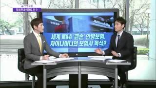 [이슈N현장]中 안방보험, 한국알리안츠생명 헐값 인수 …