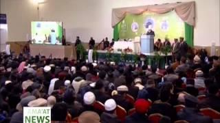 Urdu Report: 122nd Jalsa Salana Qadian 2013 Ahmadiyya Muslim Jama'at