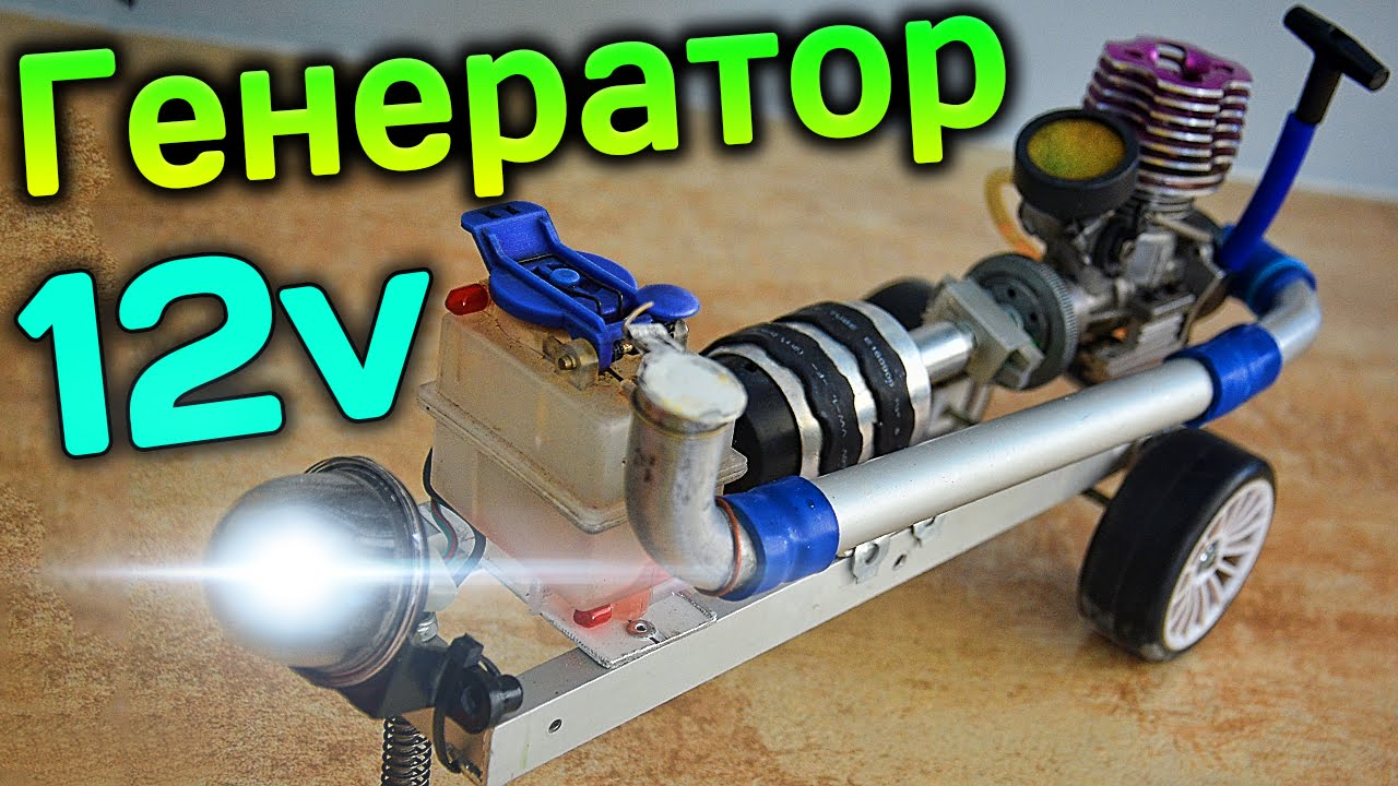 Как самому сделать бензогенератор на 220 вольт своими руками