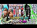 प्रणव परवाना अंकित♧मऊगी के दांत लागे ट्रैक्टर के फार/Bansidhar ka superhit song 2021 comedy video..