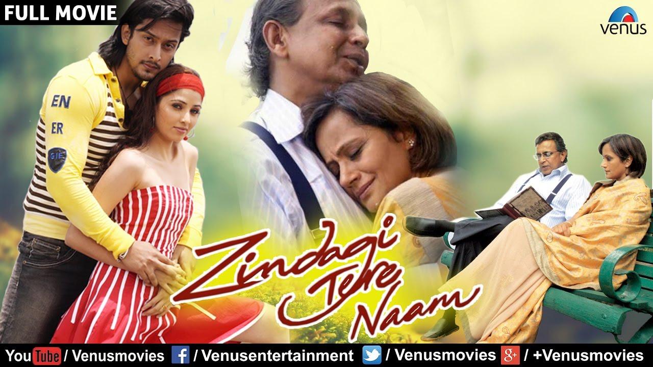 Zindagi Tere Naam - Full Movie  Bollywood Romantic Movies -8835