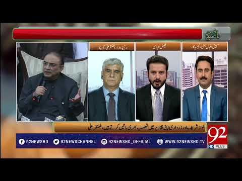 Bakhabar Subh - 11 October 2017 - 92NewsHDPlus