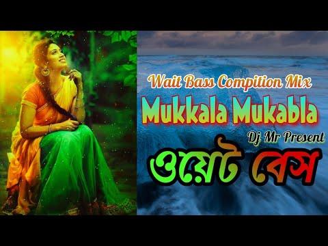 mukkala-mukabla-(wait-bass-compition-mix-2019)---dj-mr-present-||-djsankarsb