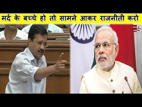 Delhi CM Arvind Kejriwal Roaring Speech in Delhi Assembly, Exposes BJP MLAs