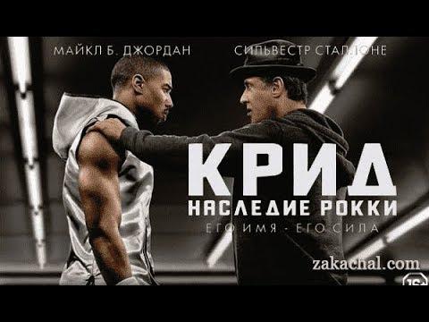 Топ 10 фильмов о спорте от Baskino