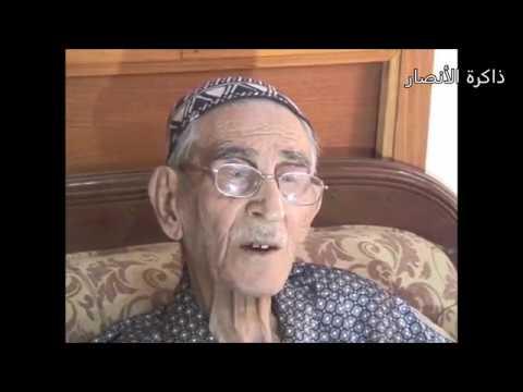 قناة-ذاكرة الأنصار- -الحلقة 29 - الشاعر النصير أحمد دلزار- 98 ربيعا ..عمر شاعر الهور والجبل