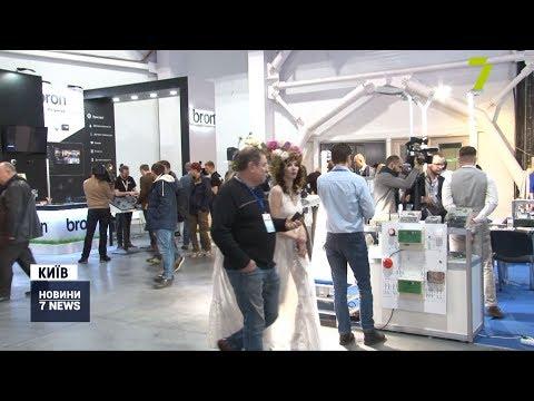 Новости 7 канал Одесса: Як міста України розвивають смарт-напрямок