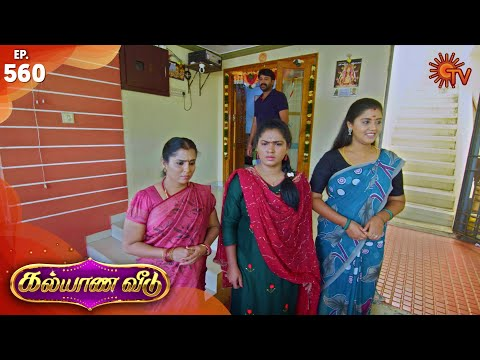 Kalyana Veedu - Episode 560 | 17th February 2020 | Sun TV Serial | Tamil Serial