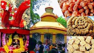HILI CHAMUNDA KALI MATA MANDIR    হিলি চামুন্ডা কালী মাতা মন্দির    হিলি ফুলতলা মেলা   