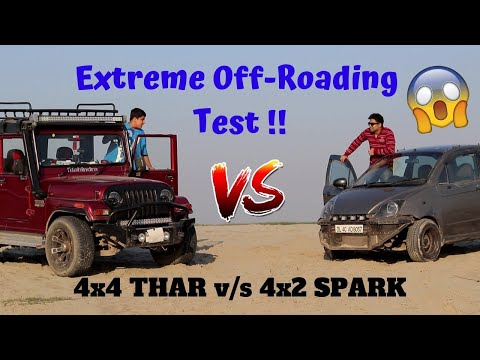 4x4 MODIFIED THAR v/s 4x2 MODIFIED SPARK 🔥🔥🔥