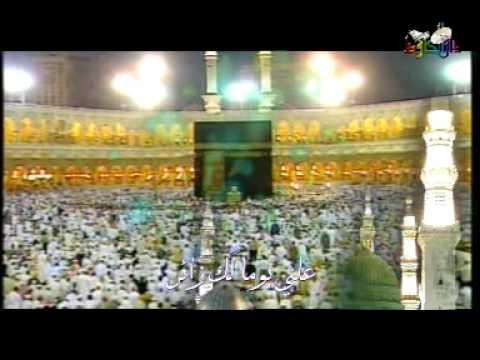Ya Taiba Ya Makkah