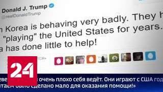 Ядерное сдерживание: Трамп ведет себя как слон в посудной лавке