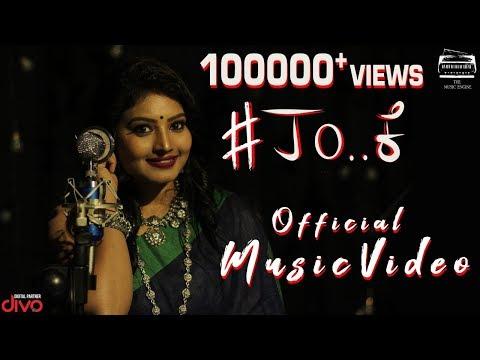 JOKAE - Official Music Video (4K) | Shashikala Sunil | Praveen BV & Pradeep BV| Prajwal Shastry