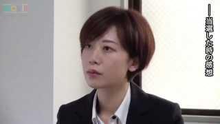 エッセイ「ロリータ少女、政治家になる。」田中美絵子インタビュー 田中美絵子 検索動画 3