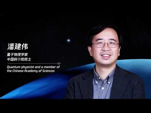 Pan Jianwei - New Quantum Revolution