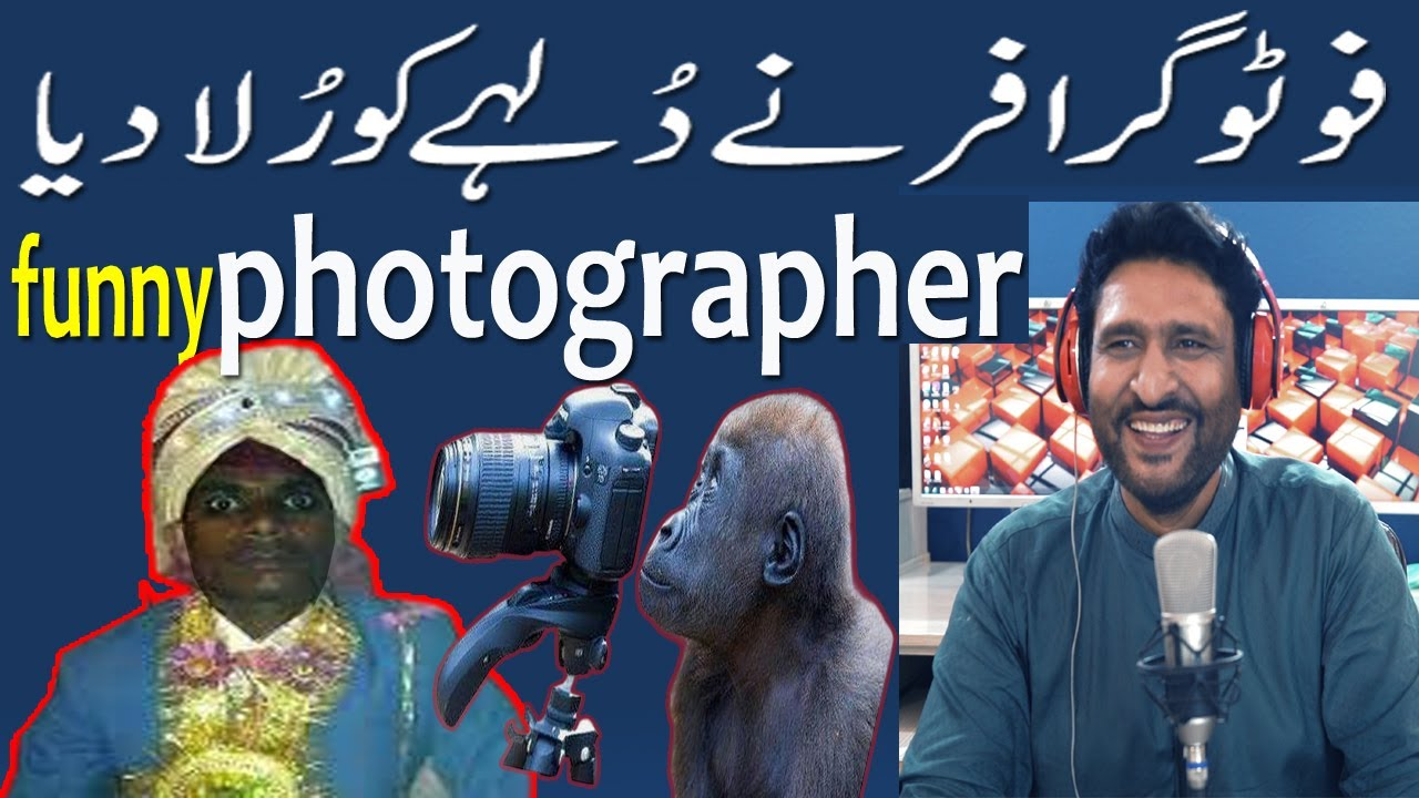 Download funny photographer