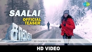 Saalai Tamil Movie - Official Teaser | Vishwa, Krisha Kurup | Charles | HD Video with Eng Subs