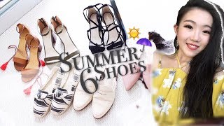 6 Summer Shoes| 六双春夏品牌鞋子分享| Sezane, Everlane, Raye, Sychelles, Suludos...