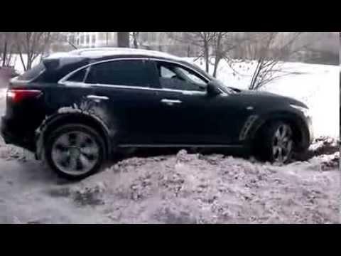 Infiniti Jeep Fx35 Snow Mode Youtube