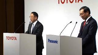 トヨタとパナソニック共同記者会見-車載用角形電池の進化を目指す thumbnail