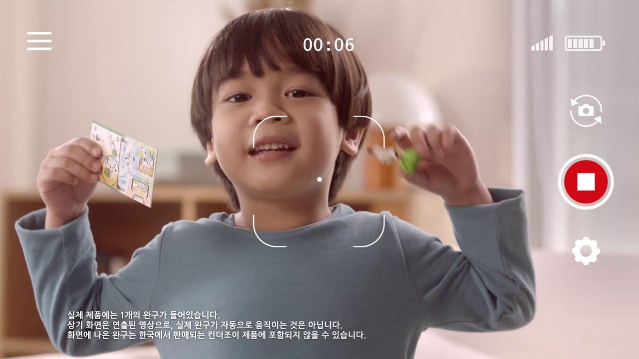 Kinder Joy Applaydu ADs -2021