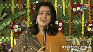Charmy Kaur Superb Speech At Ismart Shankar Movie Launch | NTV Entertainment
