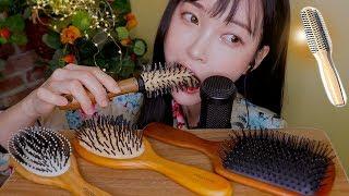 ASMR EDIBLE *ROLL* HAIR BRUSH EATING CRUNCHY&CRISPY 먹는 빗 먹방 食用ヘアブラシ 食用毛刷