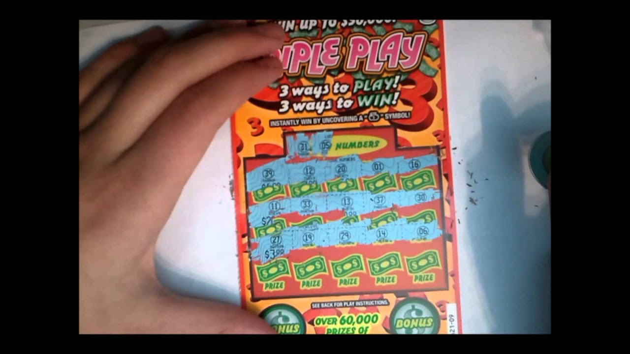 how to get lottery ticket in pakistan