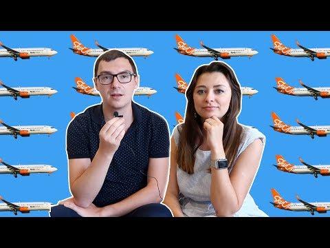 Лоукостеры Украина Тест самолетов Sky Up
