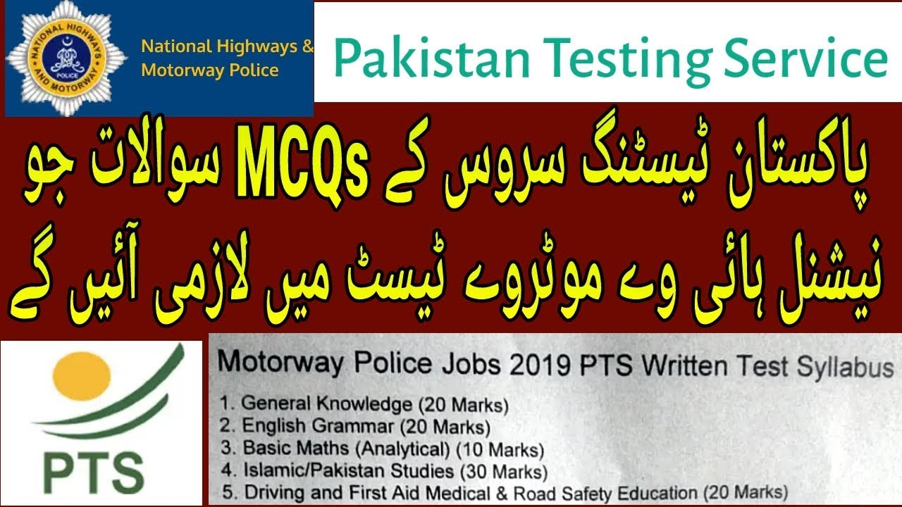 Motorway Police PTS MCQs Test Preparation 2019 Syllabus l PTS