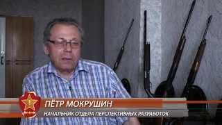 Фильм о ВПМЗ Молот